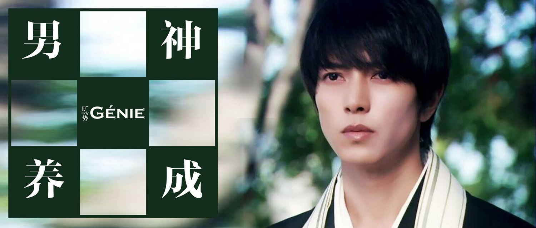 万人票选日本国宝级男神:流水的小鲜肉,铁打的山下智久