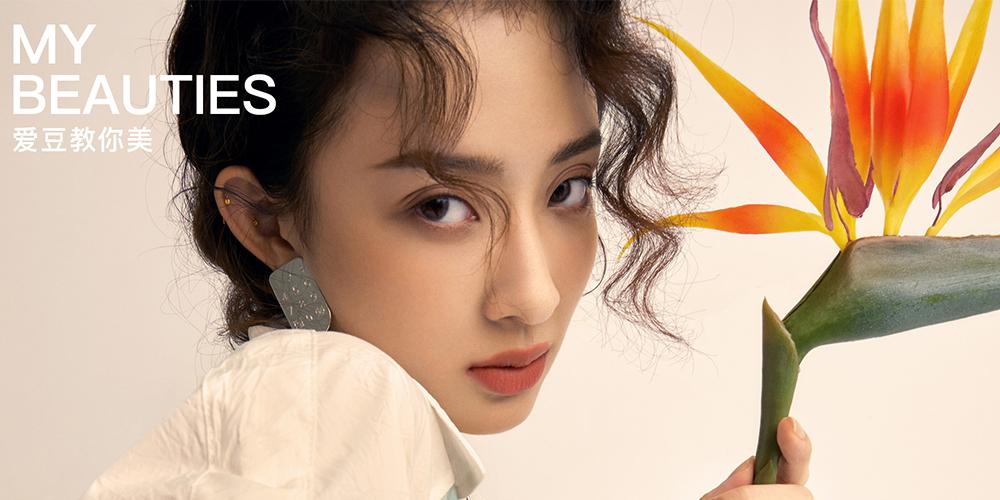 MY BEAUTIES | 孙佳雨的10086种打开方式